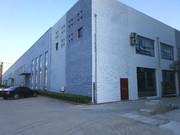 通州张芝山镇多层厂房出租 带消防喷淋 层高4.5米 原房东 有产证