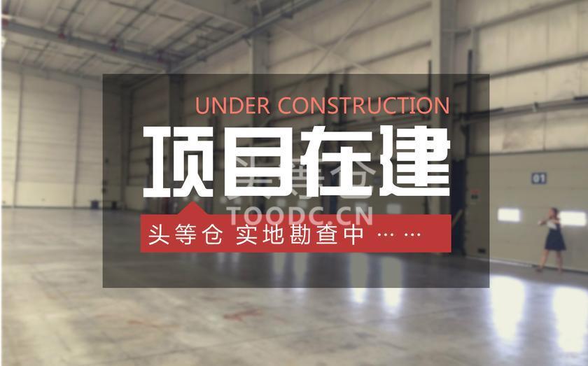 江门鹤山桃源厂房|仓库出租|图片_头等仓官网